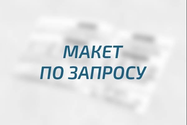 Создам дизайн коммерческого предложения 40 - kwork.ru