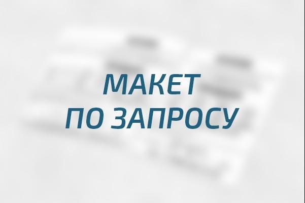 Создам дизайн коммерческого предложения 32 - kwork.ru