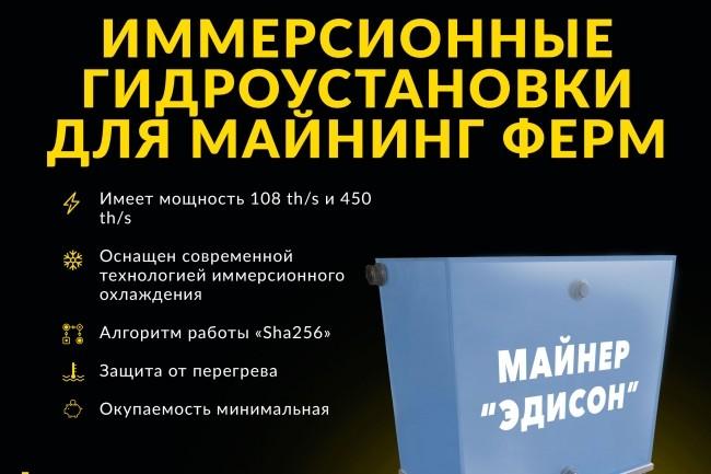 Создам дизайн коммерческого предложения 34 - kwork.ru