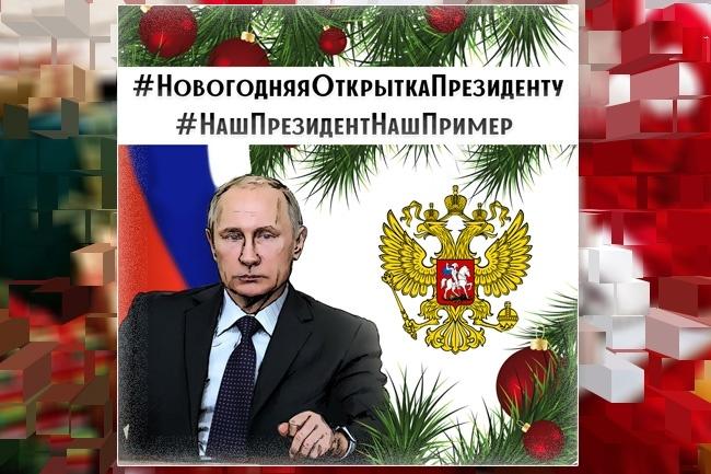 Сделаю баннер для сайта 71 - kwork.ru