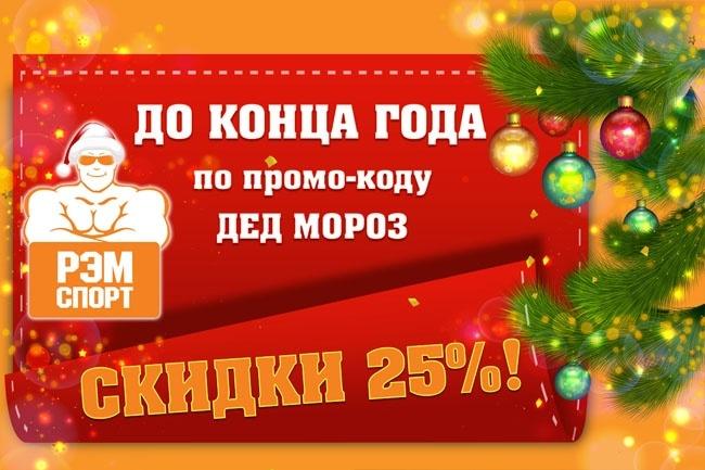 Сделаю баннер для сайта 69 - kwork.ru