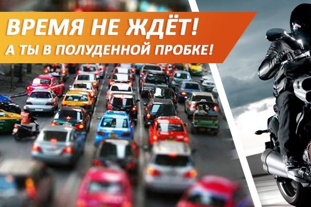 Сделаю баннер для сайта 61 - kwork.ru
