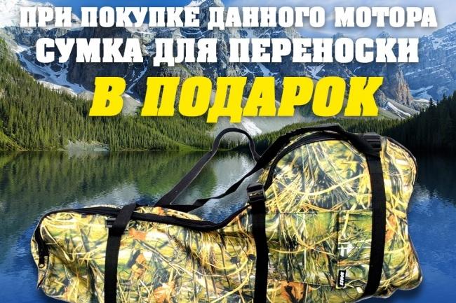 Сделаю баннер для сайта 58 - kwork.ru