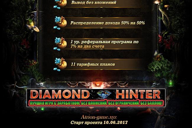 Сделаю баннер для сайта 84 - kwork.ru