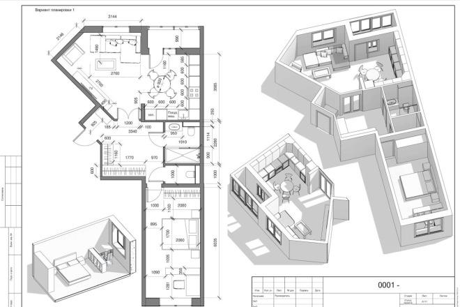 Разработка 3 вариантов планировки квартиры 4 - kwork.ru