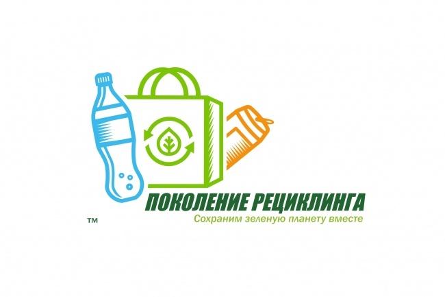 Отрисовка в векторе 26 - kwork.ru