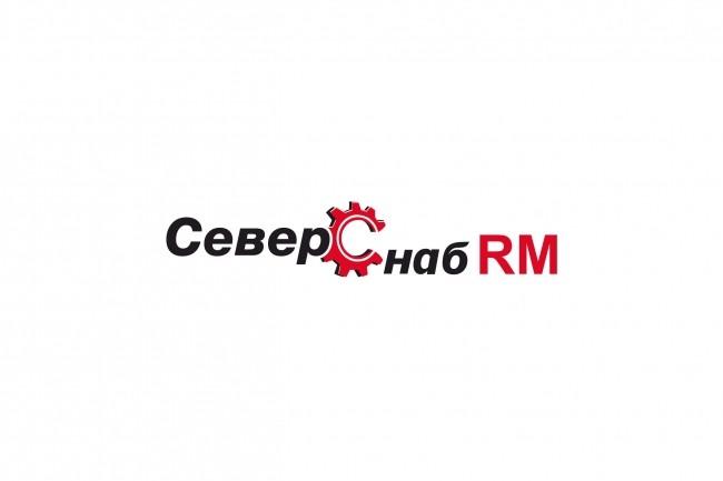 Отрисовка в векторе 23 - kwork.ru