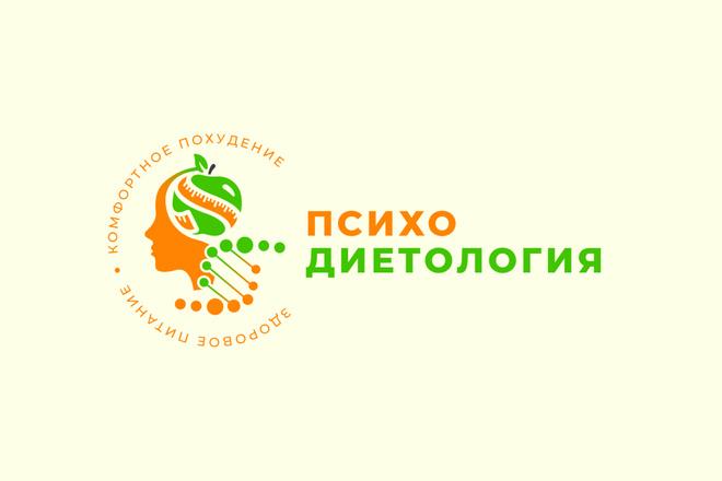 Разработка вкусного логотипа для вашего проекта 3 - kwork.ru