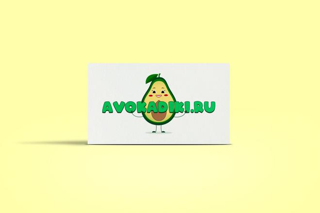 Разработаю стильный логотип для Вашего бизнеса 28 - kwork.ru