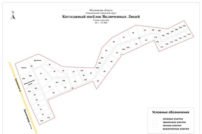 Отрисовка и оформление карт, схем 2 - kwork.ru