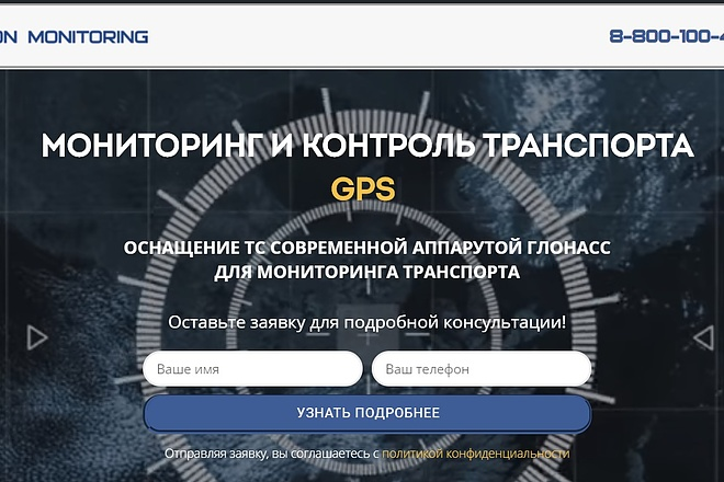 Создам лендинг на вордпресс 36 - kwork.ru