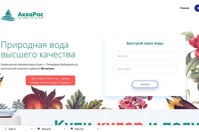 Логотип в стиле минимализм 29 - kwork.ru