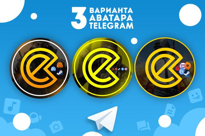 Оформление Telegram 41 - kwork.ru