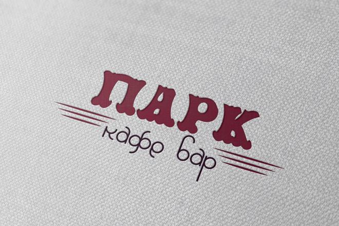 Создам строгий логотип в трех вариантах 30 - kwork.ru