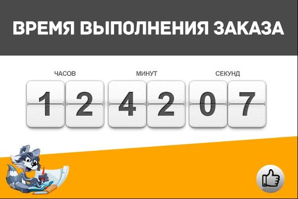 Пришлю 11 изображений на вашу тему 32 - kwork.ru