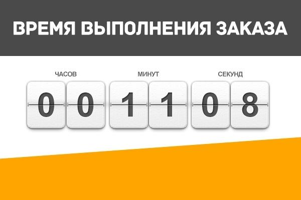 Пришлю 11 изображений на вашу тему 30 - kwork.ru