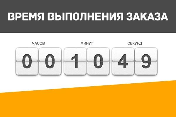 Пришлю 11 изображений на вашу тему 28 - kwork.ru