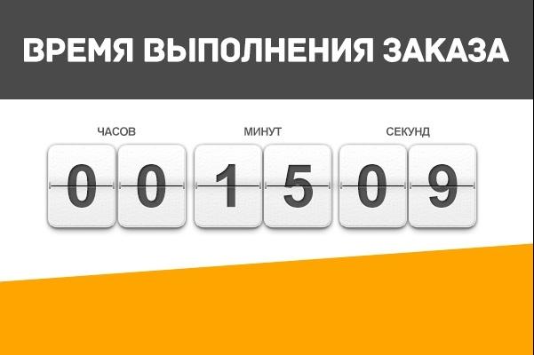 Пришлю 11 изображений на вашу тему 25 - kwork.ru