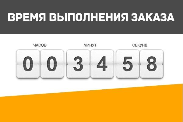 Пришлю 11 изображений на вашу тему 24 - kwork.ru
