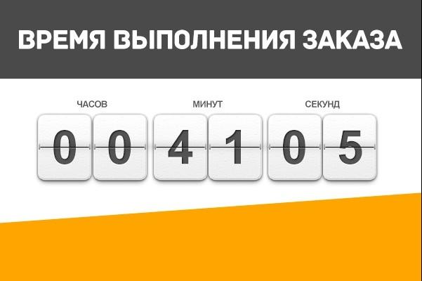 Пришлю 11 изображений на вашу тему 23 - kwork.ru