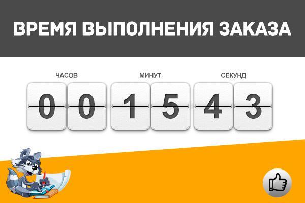 Пришлю 11 изображений на вашу тему 35 - kwork.ru