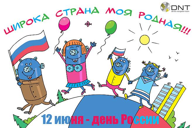 Оперативно нарисую юмористические иллюстрации для рекламной статьи 12 - kwork.ru