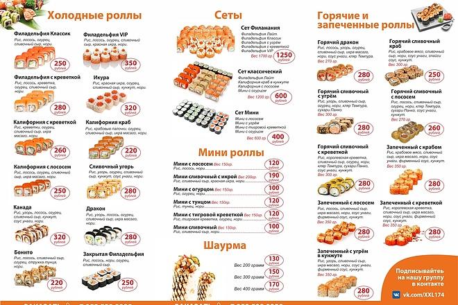 Создание макета буклета 5 - kwork.ru