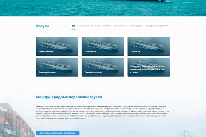 Профессиональная верстка по дизайн-макету 8 - kwork.ru