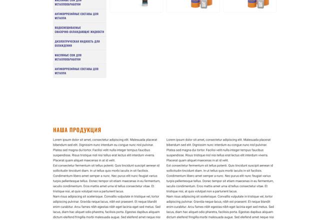Уникальный дизайн сайта для вас. Интернет магазины и другие сайты 82 - kwork.ru