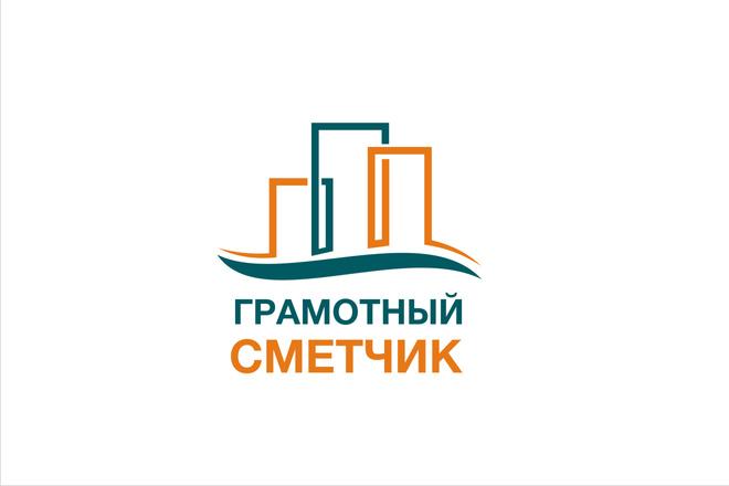 Создам логотип по вашему эскизу 110 - kwork.ru