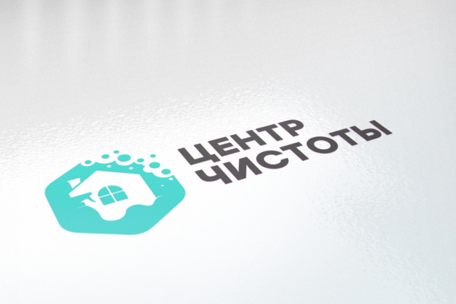 Сделаю стильные логотипы 32 - kwork.ru