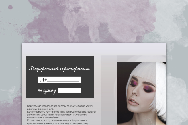 Разработаю уникальный дизайн сертификата, диплома, грамоты 2 - kwork.ru