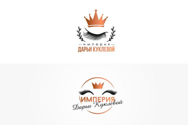 Создам 2 варианта логотипа + исходник 33 - kwork.ru