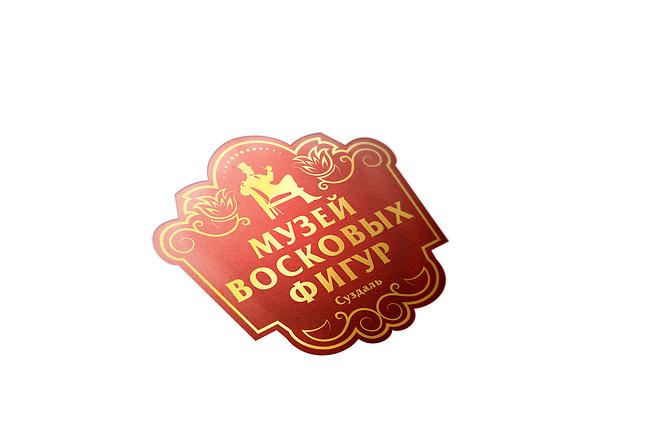 Креативный логотип со смыслом. Работа до полного согласования 86 - kwork.ru