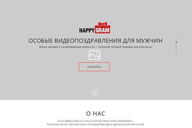 Сделаю дизайн лендинга 12 - kwork.ru