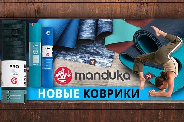 Изготовлю 4 интернет-баннера, статика.jpg Без мертвых зон 81 - kwork.ru