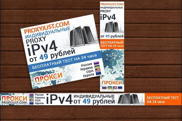Изготовлю 4 интернет-баннера, статика.jpg Без мертвых зон 71 - kwork.ru