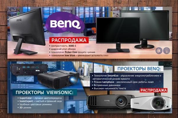 Изготовлю 4 интернет-баннера, статика.jpg Без мертвых зон 80 - kwork.ru