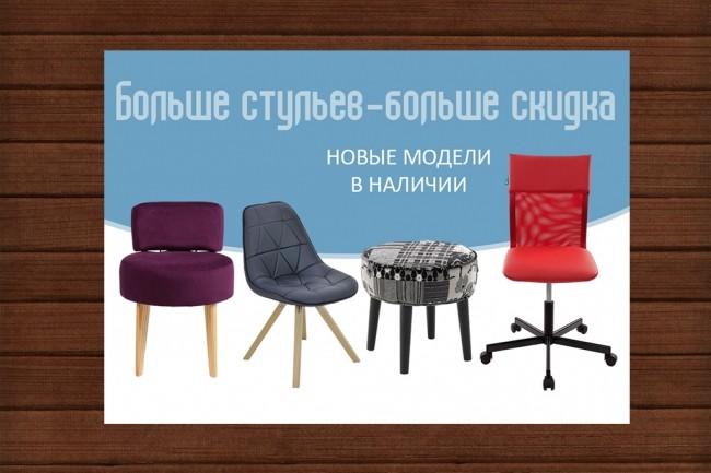 Изготовлю 4 интернет-баннера, статика.jpg Без мертвых зон 63 - kwork.ru