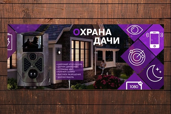 Изготовлю 4 интернет-баннера, статика.jpg Без мертвых зон 57 - kwork.ru