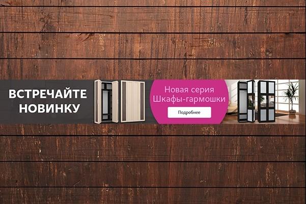 Изготовлю 4 интернет-баннера, статика.jpg Без мертвых зон 58 - kwork.ru