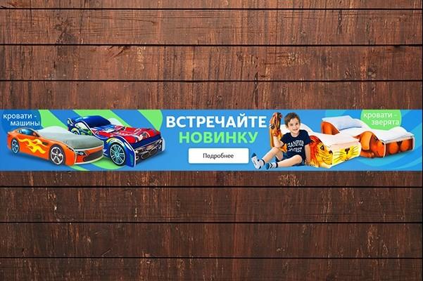 Изготовлю 4 интернет-баннера, статика.jpg Без мертвых зон 52 - kwork.ru