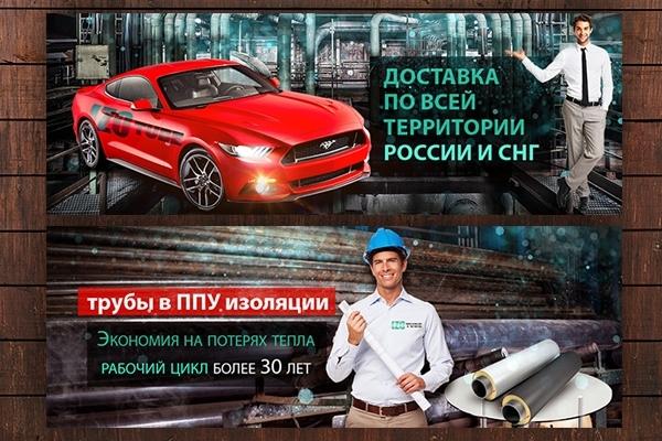 Изготовлю 4 интернет-баннера, статика.jpg Без мертвых зон 83 - kwork.ru