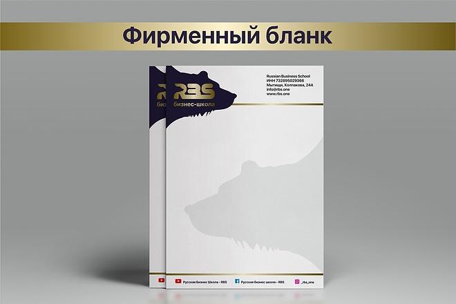 Разработка brand book 19 - kwork.ru