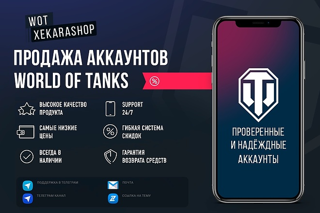 Оформлю твою соц. сеть 5 - kwork.ru