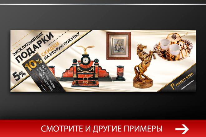 Баннер, который продаст. Креатив для соцсетей и сайтов. Идеи + 1 - kwork.ru
