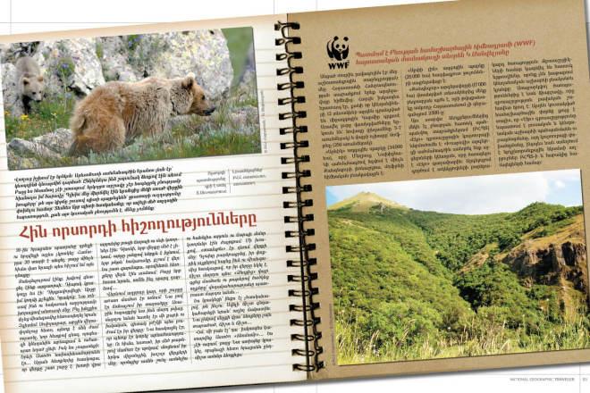 Верстка журнала, книги, каталога, меню 2 - kwork.ru