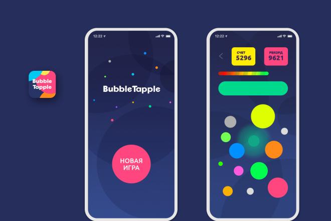 UX UI дизайн приложения для ios и android 4 - kwork.ru