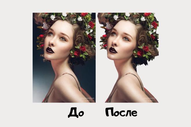 Удаление заднего фона 1 - kwork.ru