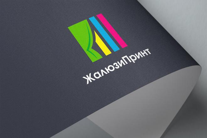Создам простой логотип 9 - kwork.ru